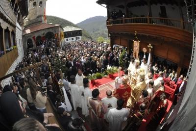Момент од доделувањето на орденот на Претечата