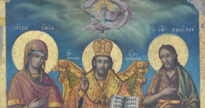 Фрагмент од иконата