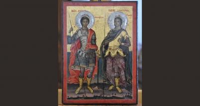 Свети Великомаченици Георгиј и Димитриј
