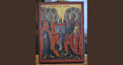 Собор на светите Апостоли