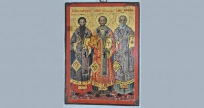 Свети Три Ерарси