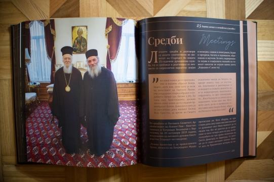 Promocija-na-kniga-Episkop-Partenij-18