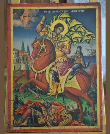 Св. Великомаченик Димитириј