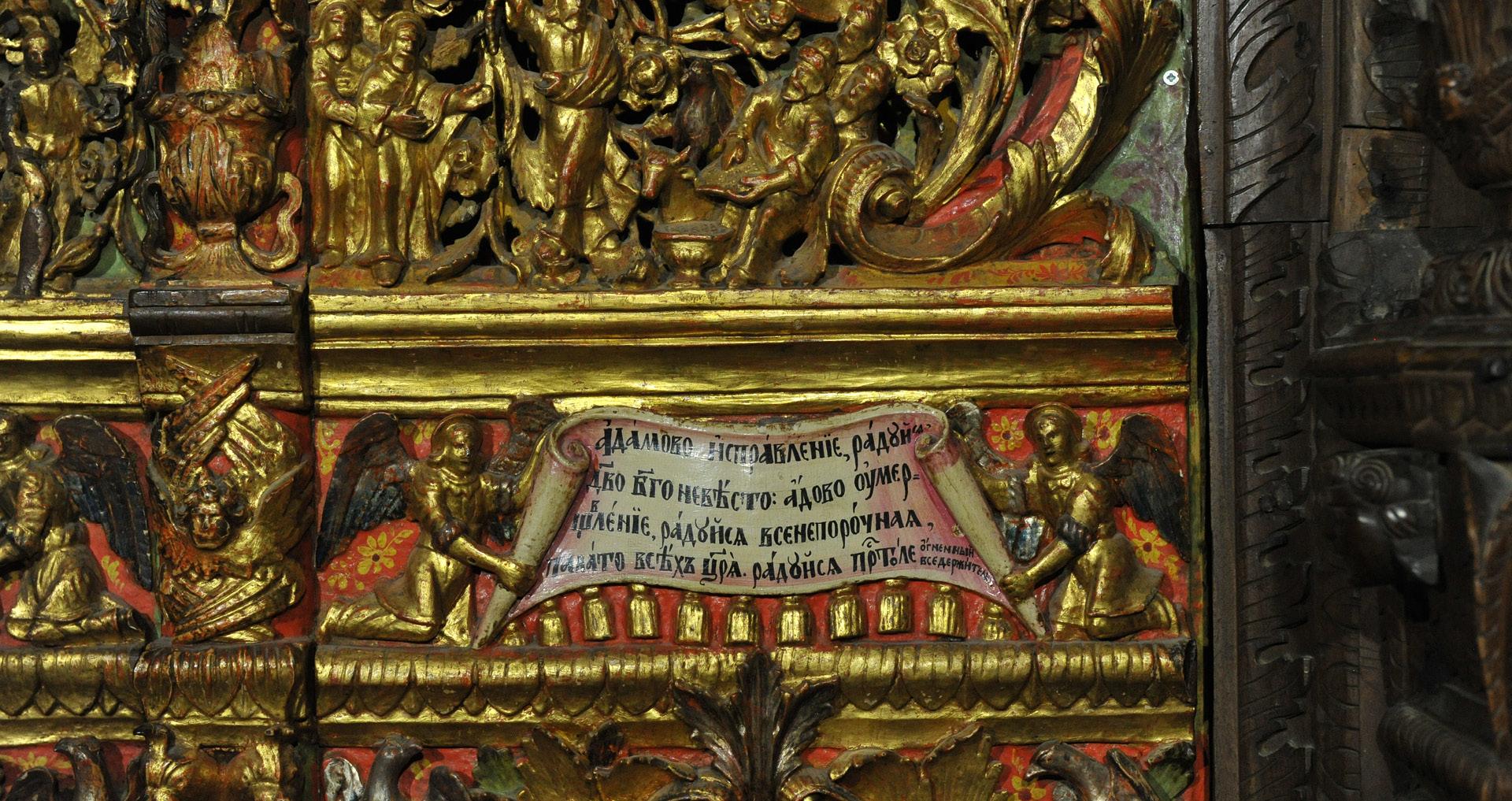 Стихови од Благодарствениот канон кон Богородица