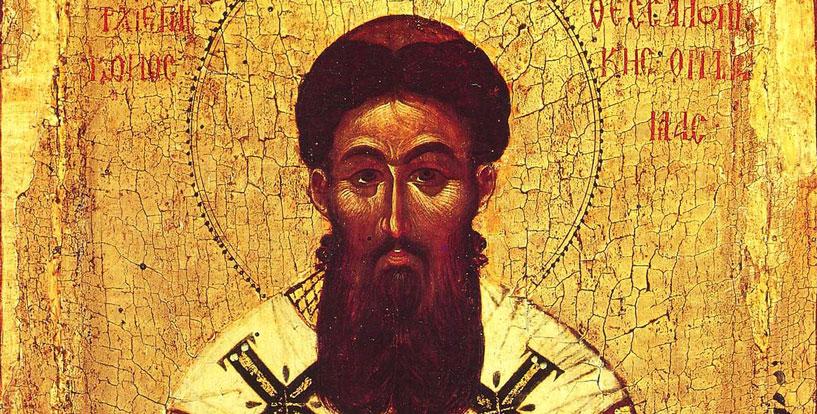 Недела на свети Григориј Палама: Заштитник на православното учење