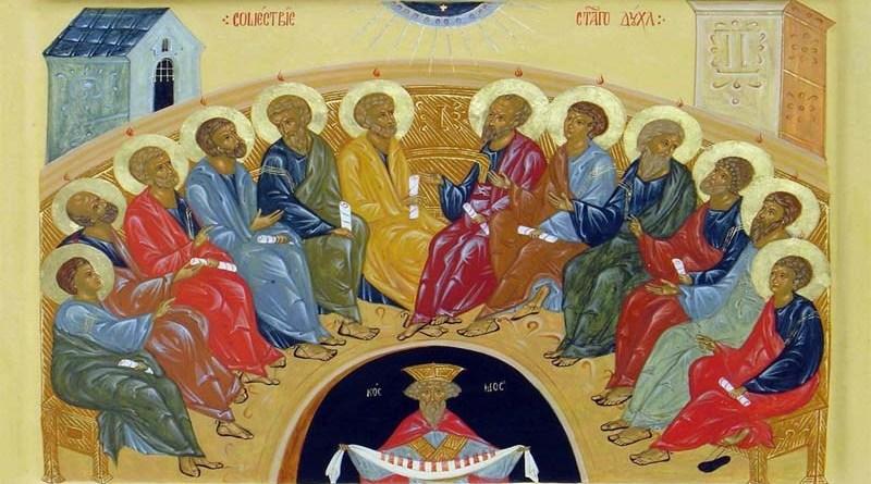 Слегување на светиот дух – Педесетница (Духовден)