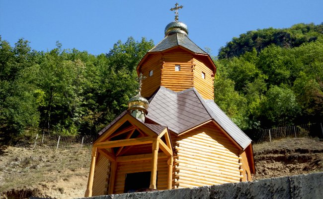 "Црква ""Св. Серафим Саровски"""