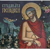 album-cover-1