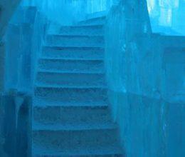 Сини скали