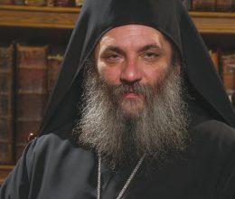 Отец Партениј