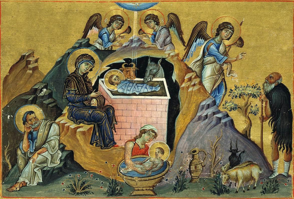 Толкувачки приближувања кон иконата на Рождеството Христово