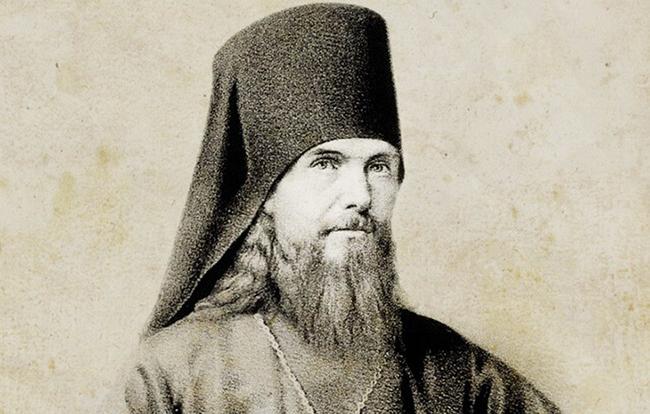 Sv. Teofan Zatvorenik
