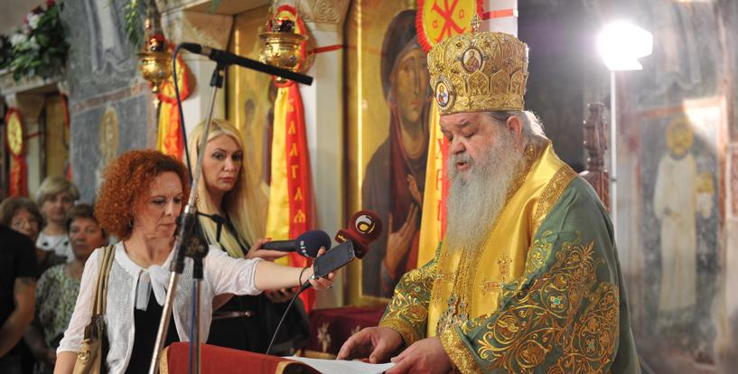 """Слово на Неговото Блаженство, Архиепископ Охридски и Македонски г. г. Стефан, изговорено на Светата Литургија во храмот """"Света Софија"""" во Охрид, по повод 1000-годишнината од основањето на Охридската архиепископија"""