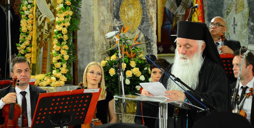 """Слово на Неговото Високопреосвештенство, Митрополит Дебарско-кичевски г. Тимотеј, изговорено на духовната Академија во храмот """"Света Софија"""" во Охрид, по повод 1000-годишнината од основањето на Охридската архиепископија"""