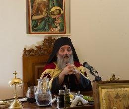 Епископ г. Партениј
