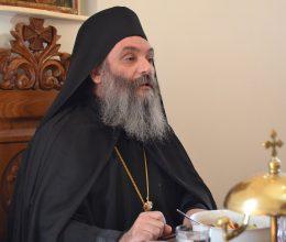 Епископ Антаниски г. Партениј