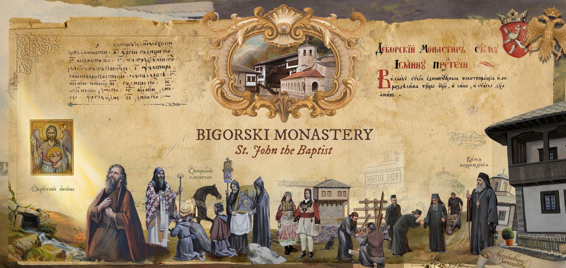 Bigorski cover photo