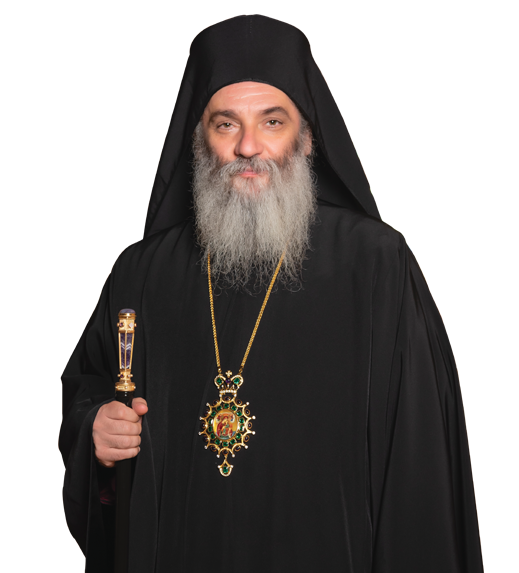 Епископ Партениј, Игумен Бигорски