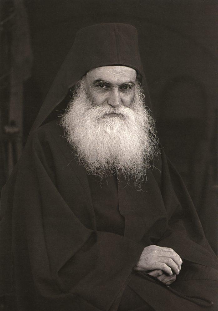 Старец Ефрем Катунакиски