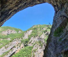 Пештера